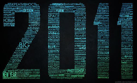 2011 año nuevo