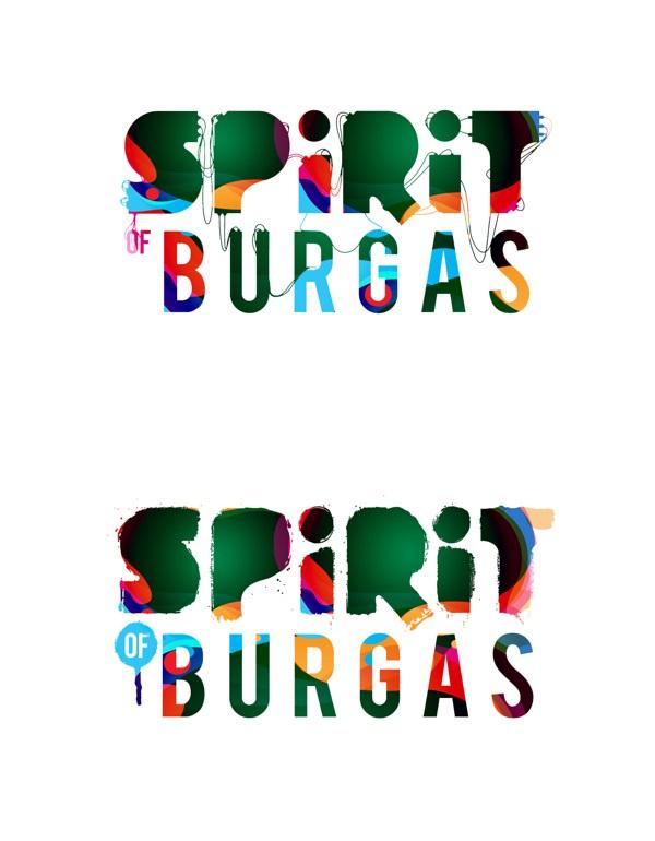spirt_of_burgas19