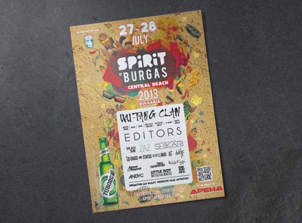 spirt_of_burgas23